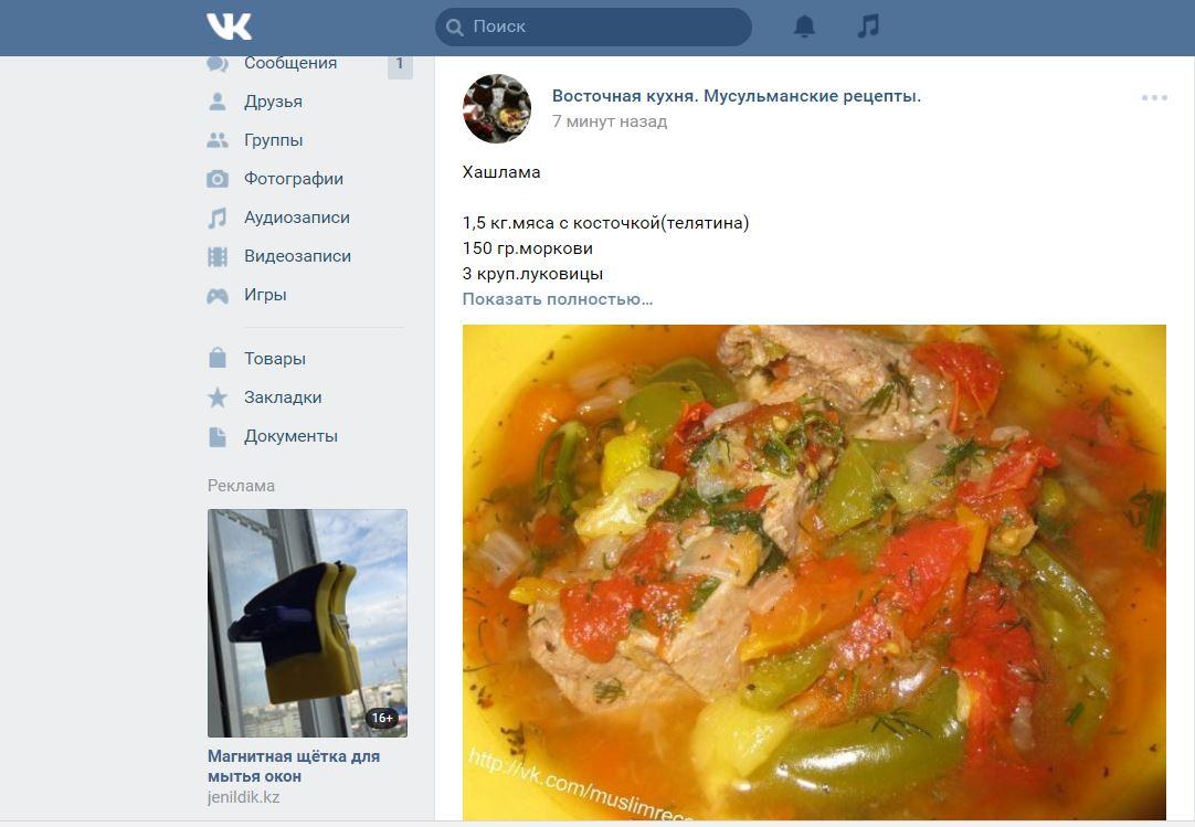 http://s5.uplds.ru/1aZMv.jpg