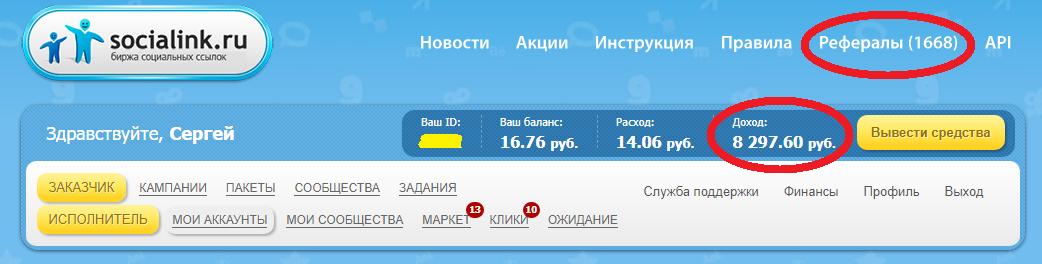 http://s5.uplds.ru/3U7Y1.png