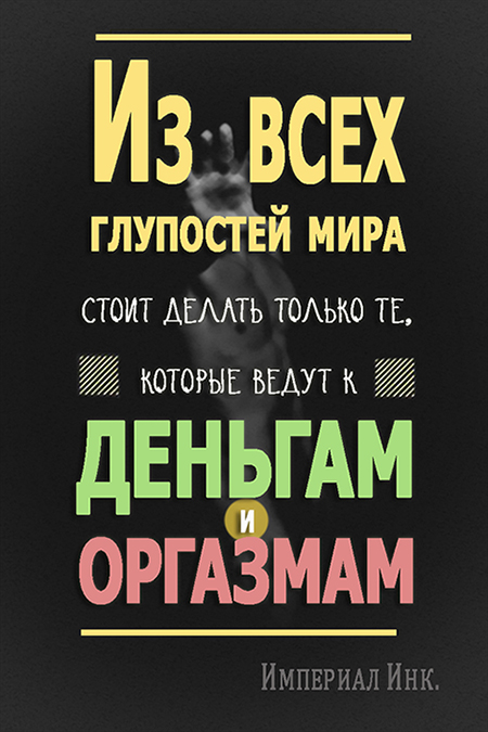http://s5.uplds.ru/6CWoc.jpg