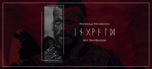 http://s5.uplds.ru/VfRY4.png