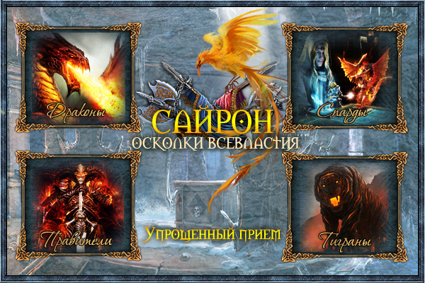 http://s5.uplds.ru/oAFl0.png