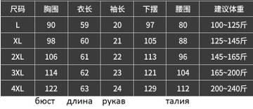 http://s5.uplds.ru/t/2NuCT.jpg