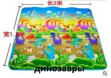 http://s5.uplds.ru/t/ASEts.jpg