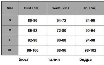 http://s5.uplds.ru/t/BqrWk.jpg