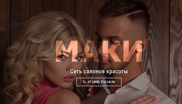 http://s5.uplds.ru/t/Dr19O.png