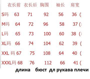 http://s5.uplds.ru/t/H61jk.jpg