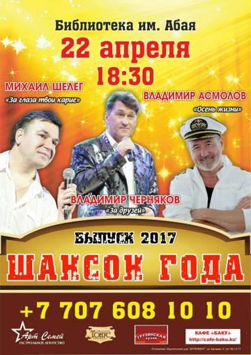 http://s5.uplds.ru/t/H9hmA.jpg
