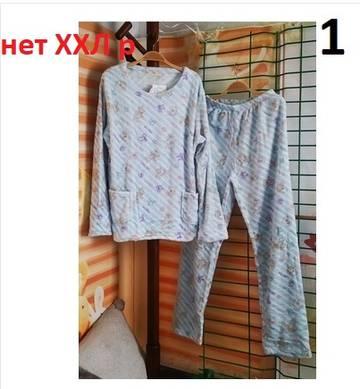http://s5.uplds.ru/t/KW81c.jpg