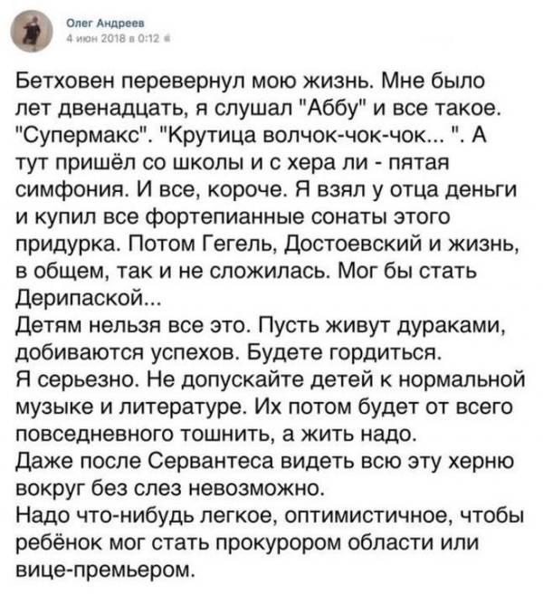 http://s5.uplds.ru/t/Kigno.jpg