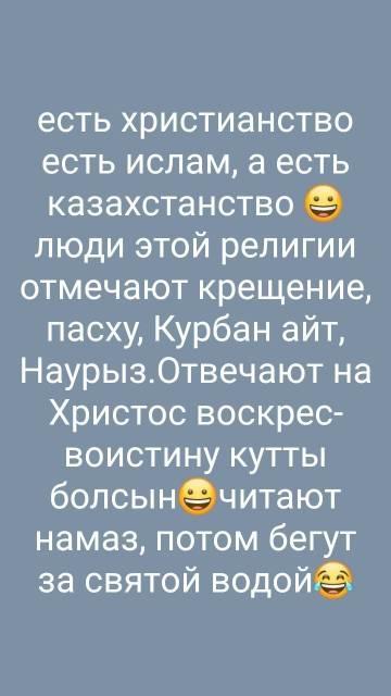 http://s5.uplds.ru/t/KounY.jpg