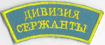 http://s5.uplds.ru/t/LoYQ2.jpg