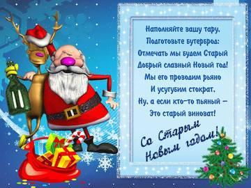 http://s5.uplds.ru/t/Mho0u.jpg