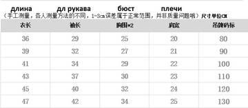 http://s5.uplds.ru/t/NIQOJ.jpg