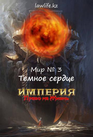 http://s5.uplds.ru/t/NnfHy.jpg