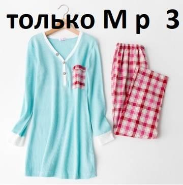 http://s5.uplds.ru/t/SKxLd.jpg