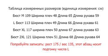 http://s5.uplds.ru/t/Tz84v.jpg
