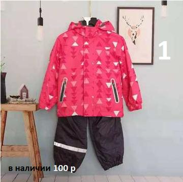 http://s5.uplds.ru/t/U8HnK.png