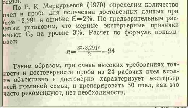 http://s5.uplds.ru/t/XITqR.jpg