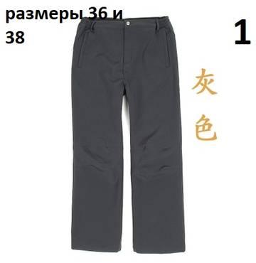 http://s5.uplds.ru/t/a04xN.jpg