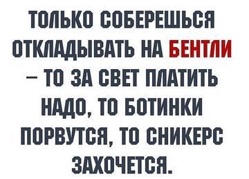 http://s5.uplds.ru/t/bHM4p.jpg