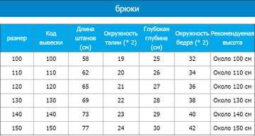 http://s5.uplds.ru/t/bTWoK.jpg