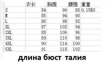 http://s5.uplds.ru/t/bYald.jpg