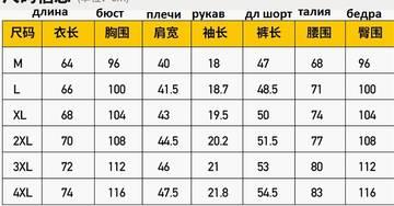 http://s5.uplds.ru/t/dBnC3.jpg