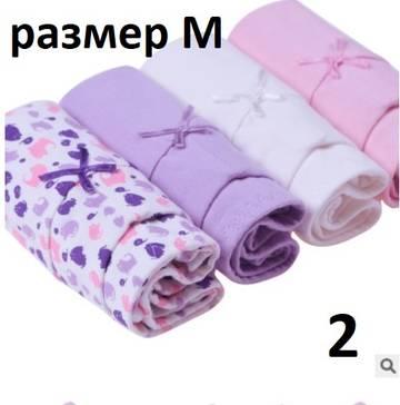 http://s5.uplds.ru/t/eAkCP.jpg