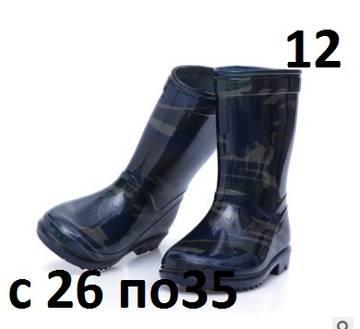 http://s5.uplds.ru/t/gbi86.jpg