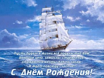 http://s5.uplds.ru/t/hAe5c.jpg