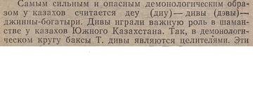 http://s5.uplds.ru/t/l6GL1.png