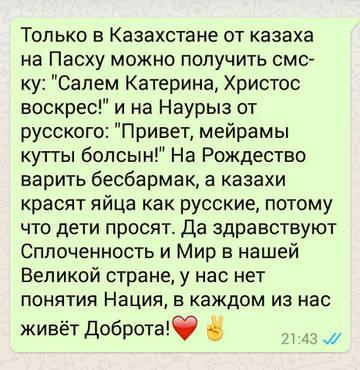 http://s5.uplds.ru/t/oBZMw.jpg