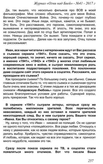 http://s5.uplds.ru/t/sqWGf.jpg