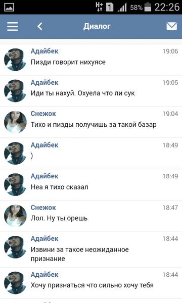 http://s5.uplds.ru/t/tr5XT.png