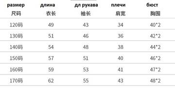 http://s5.uplds.ru/t/uaqJD.jpg