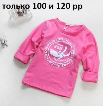 http://s5.uplds.ru/t/xIHdf.jpg