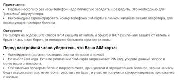 http://s5.uplds.ru/t/yhRrb.jpg