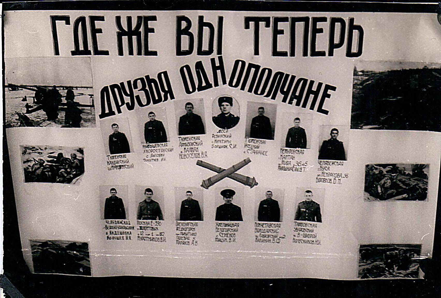 http://s5.uplds.ru/yTZsh.jpg