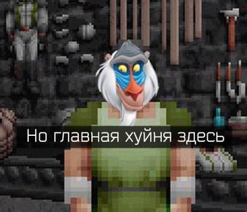 http://s5.uplds.ru/t/67t8p.jpg