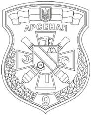 http://s5.uplds.ru/t/BuXYi.jpg