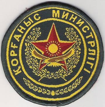 http://s5.uplds.ru/t/LbWkN.jpg