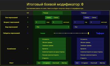http://s5.uplds.ru/t/M9Jh4.png