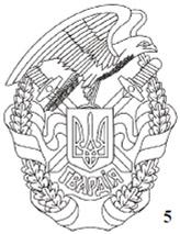 http://s5.uplds.ru/t/McGtk.jpg