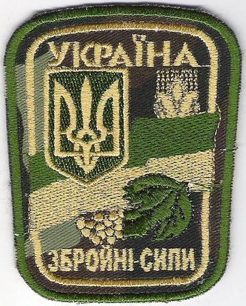 http://s5.uplds.ru/t/bR4sa.jpg