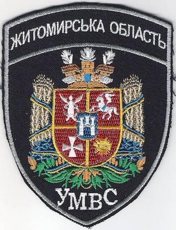 http://s5.uplds.ru/t/lNsZy.jpg