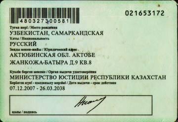 http://s5.uplds.ru/t/oFJIX.jpg